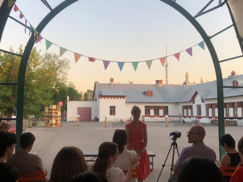 На ВДНХ прошла встреча сторителлинг-клуба на тему Москвы