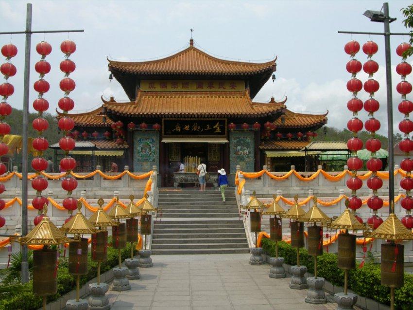 Китайский гороскоп на 20 июня 2019