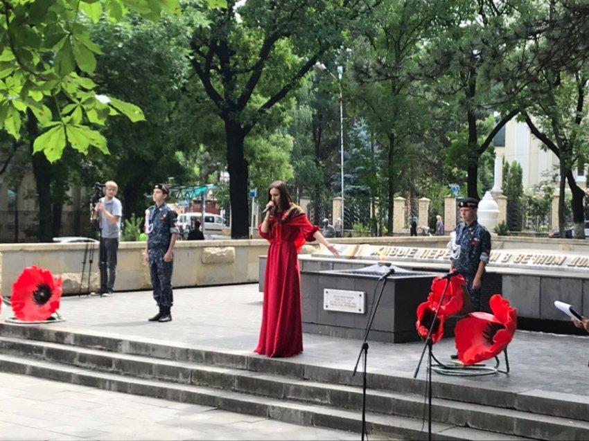 В Кисловодске прошел митинг, посвященный Дню памяти и скорби