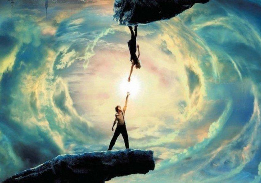Протоновое поле - природа гравитации