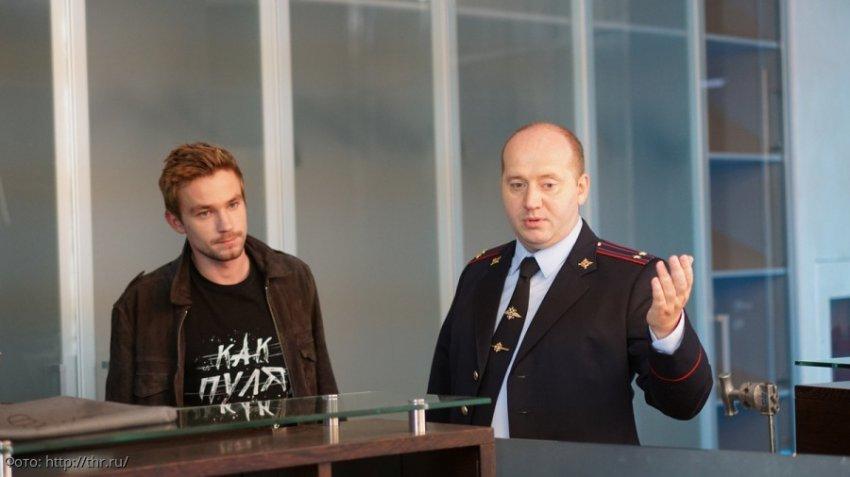 Александр Петров уходит из сериала «Полицейский с Рублевки»