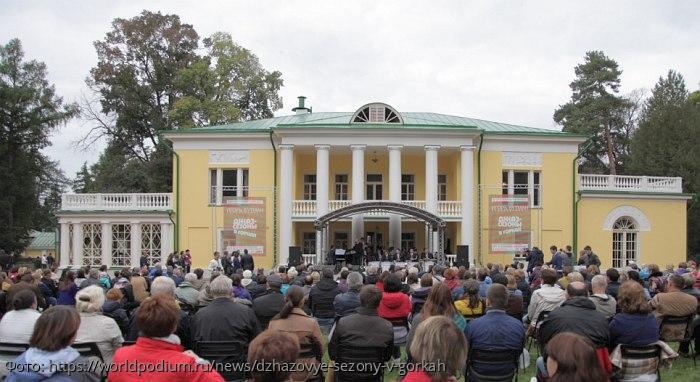 В музее-заповеднике «Горки Ленинские» пройдет фестиваль «Jazzовые сезоны»