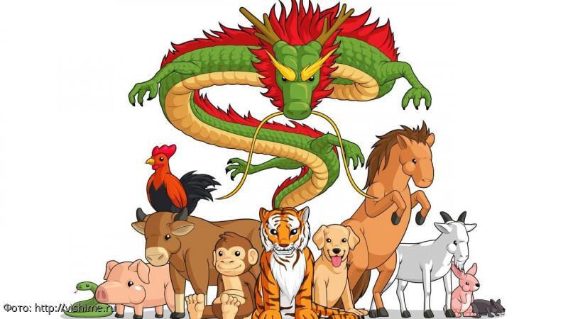 Китайский гороскоп на 3 июля 2019