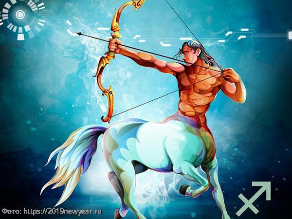 Стрелец – самый лицемерный знак Зодиака