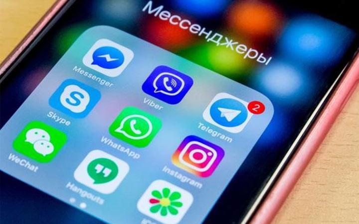 С 5 мая 2019 года в России заработали новые правила идентификации в мессенджерах