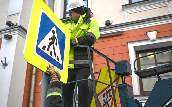 В России в 2019 году установят уменьшенные дорожные знаки