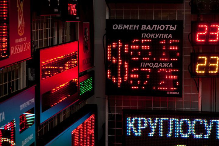 С 2019 года в России с улиц пропадут табло с курсами валют