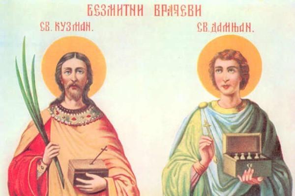 Православный праздник сегодня, 14 июля 2019: какой церковный праздник сегодня, 14.07.2019