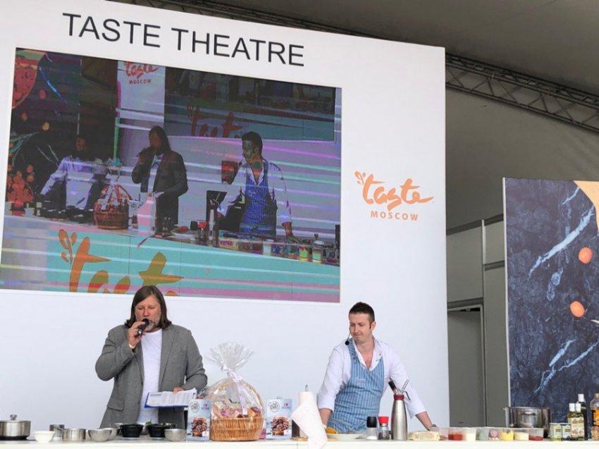 В Москве прошел гастрономический фестиваль Taste Moscow