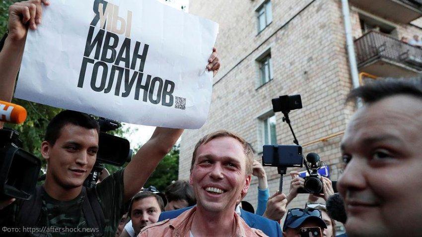 Все о деле Ивана Голунова
