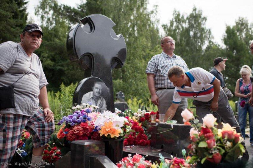 Нераскрытая загадка гибели Михаила Круга