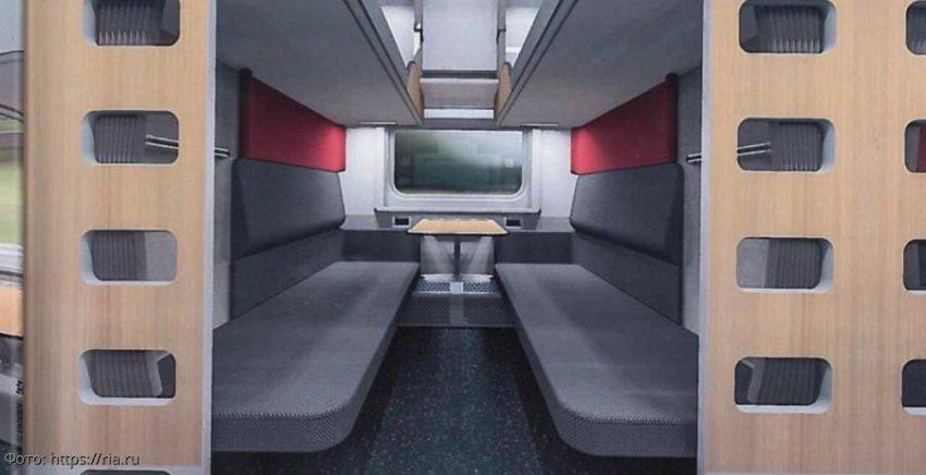 В РЖД показали новые плацкартные вагоны без боковых полок