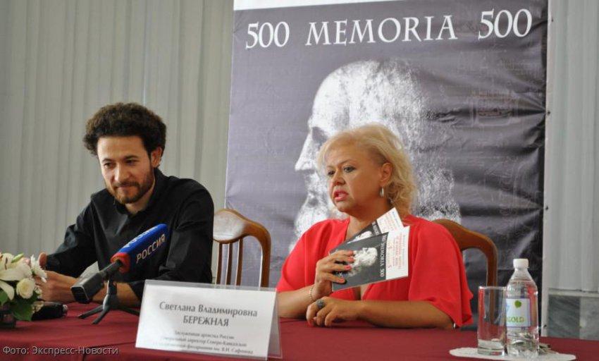 В Кисловодске стартовал ежегодный Международный фестиваль академической музыки имени В.И. Сафонова