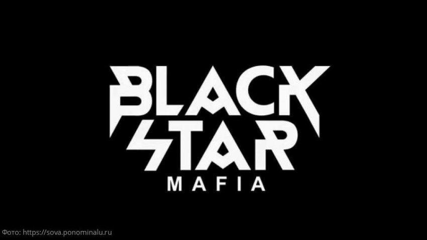 L'One намерен судиться с компанией Black Star