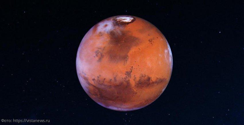 Датские ученые выдвинули новую версию отсутствия признаков жизни на Марсе