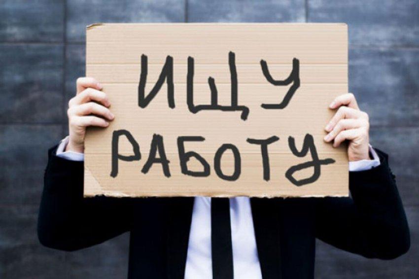 Как можно преодолеть непростой период времени, связанный с безработицей, каждому знаку Зодиака?