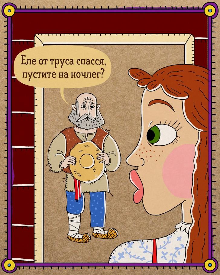 Исконные смыслы древнерусских слов