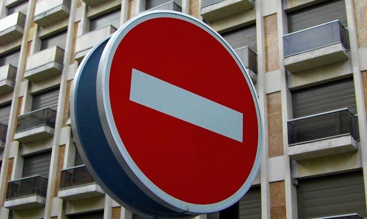 Ограничение движения в Москве 4 ноября: из-за чего запретят проезд в центре