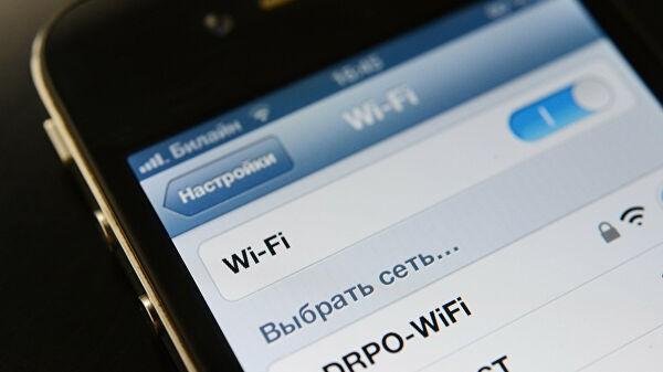 Владельцы старых моделей iPhone больше не смогут работать в интернет