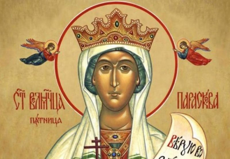 В праздник Зарок на Параскеву 9 ноября исполнялись желания женщин
