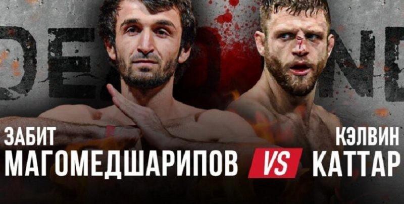 UFC Fight Night 163 и его центральный бой между Забитом Магомедшариповым и Кэлвином Каттером пройдёт 9 ноября 2019 года