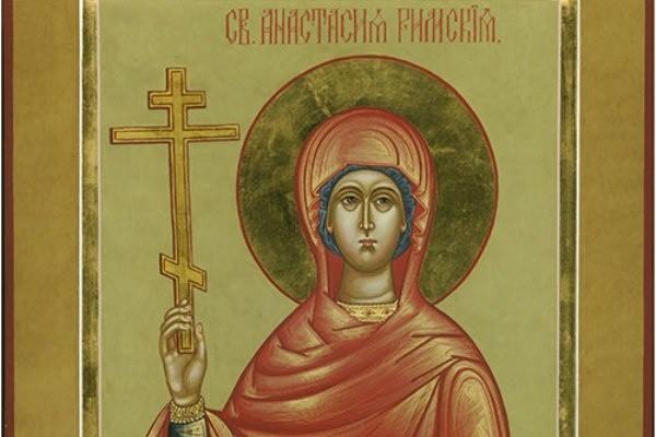 11 ноября 2019 года отмечается Аврамий Овчар и Анастасия Овечница