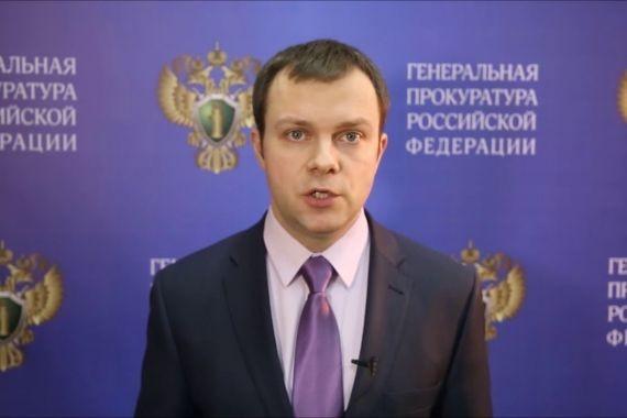 В Генпрокуратуре РФ сообщили о значительном росте ущерба от преступлений в 2019 году