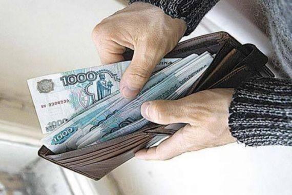 Части россиян пенсию не дадут