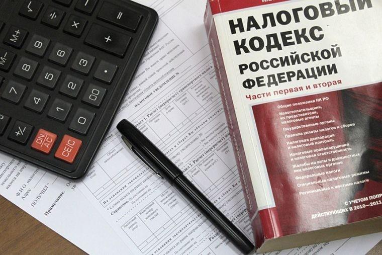 Новые налоговые изменения в России вступят в силу с 2020 года