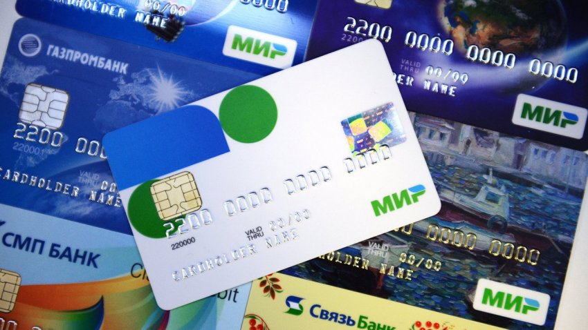 Европейские банки откажутся от Visa и MasterCard, создав свою платёжную систему