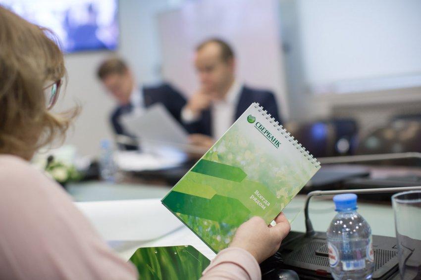 Как открыть вклад в Сбербанке по акции «Зеленый день» 11 и 12 ноября 2019 года
