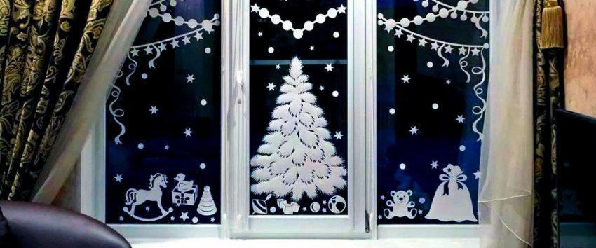Новогодние вытынанки украсят окна домов в наступающем 2020 году