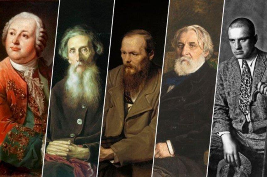 Цитаты зарубежных писателей о русской литературе