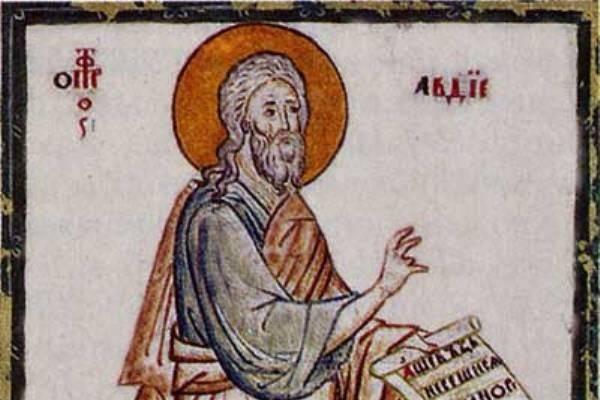 2 декабря 2019 года отмечается праздник Авдей Радетель