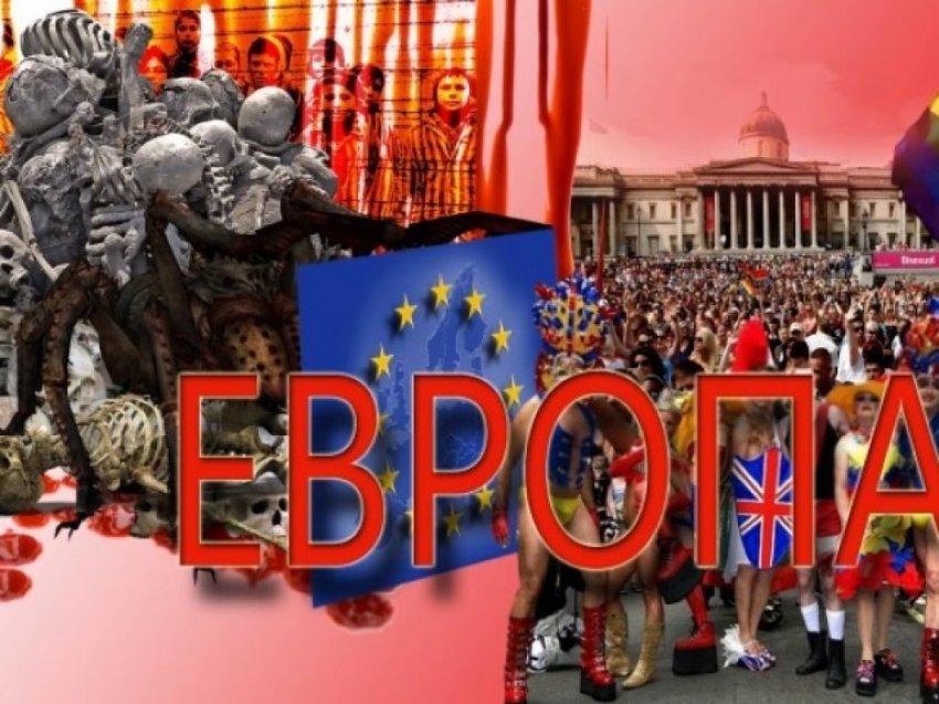 Культура европейских наций построена на костях 18+