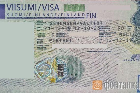 Более 600 тыс петербуржцев в прошлом году получили финские визы