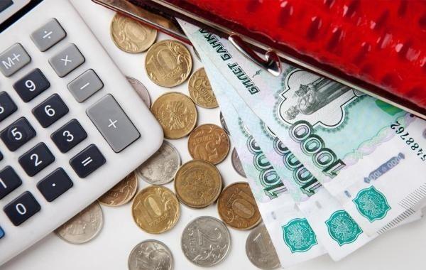 Россиян заставят платить налог при получении пенсии