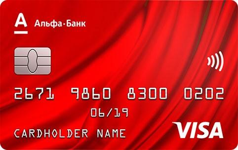 5 кредиток для снятия наличных без процентов в 2020 году