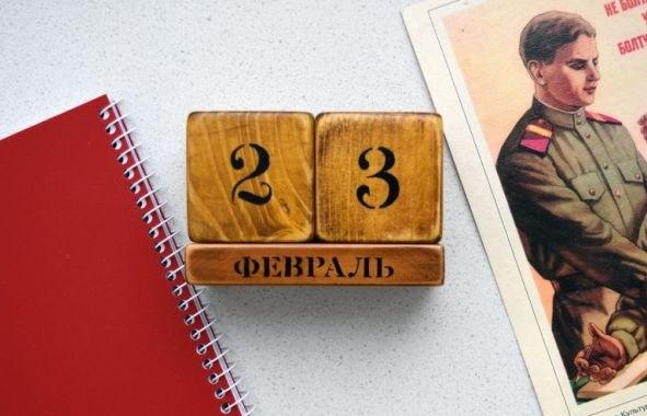 Названо количество выходных на 23 февраля