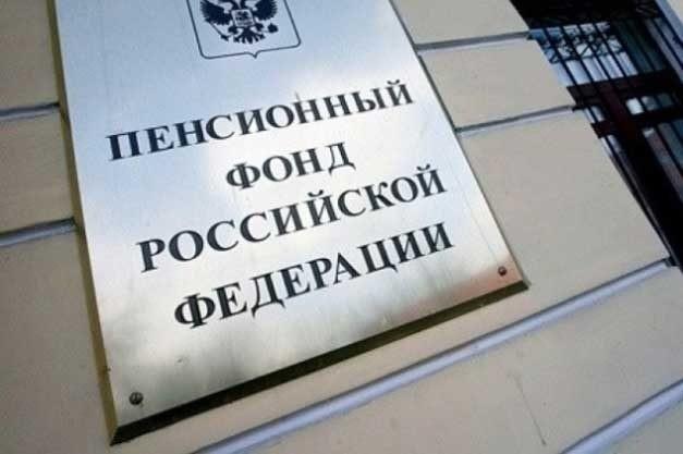 Пенсия по потере кормильца вырастет в России в 2020 году