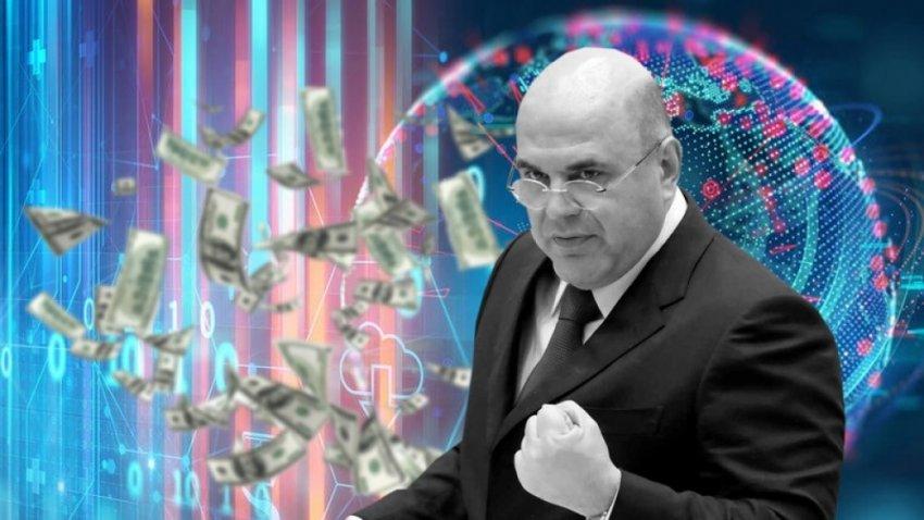 Человеческий капитал: торговля личной информацией в России будет узаконена?