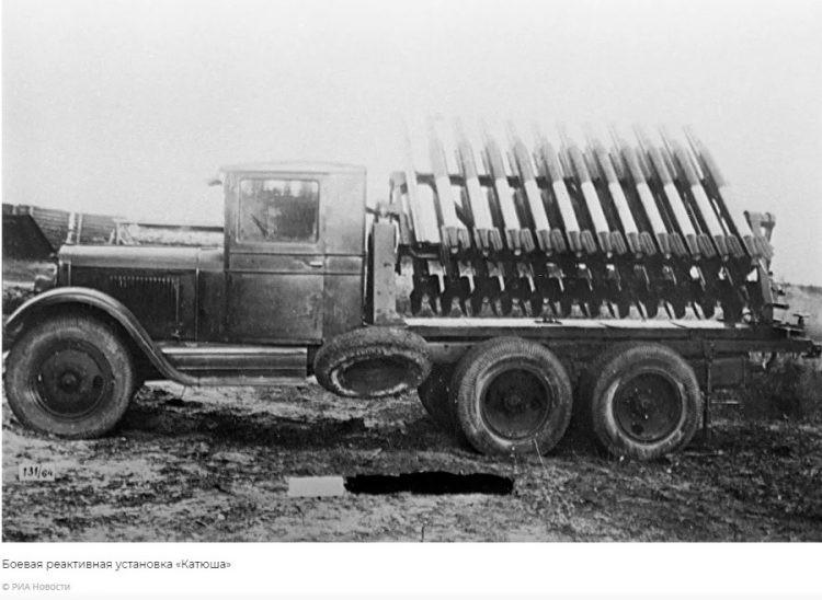 Боевая машина – 13: Роль Катюши в победе над фашизмом