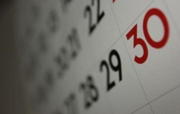 Будет ли 30 июня 2020 года сокращенным рабочим днем