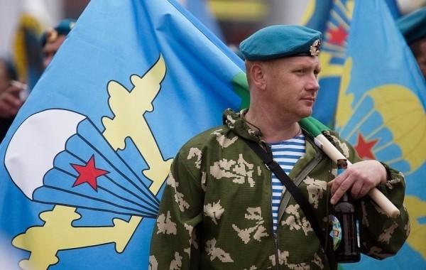 В России 2 августа отмечается день ВДВ
