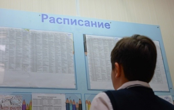 Некоторые российские школы сохранят дистанционное обучение
