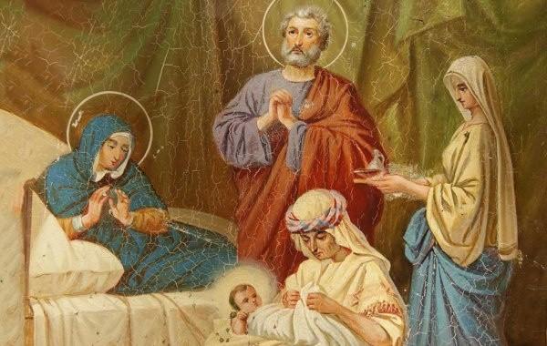 21 сентября отмечается Рождество Пресвятой Богородицы