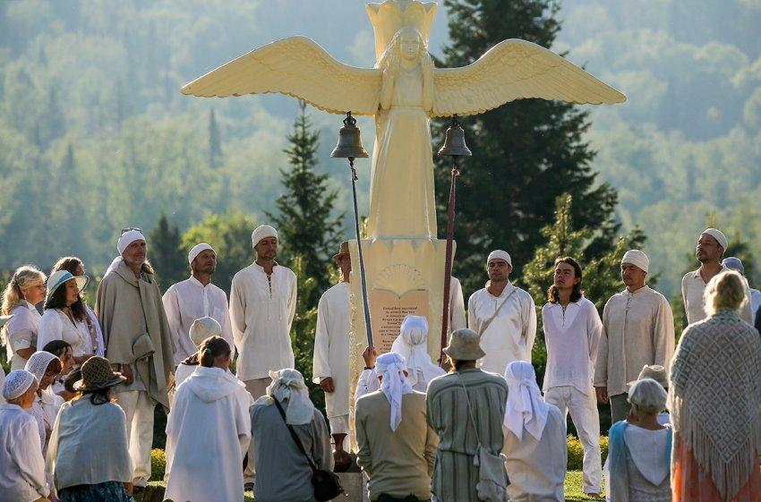 Подборка малоизвестных религий России