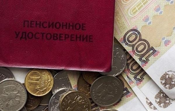 Названа вероятность отмены пенсионной реформы