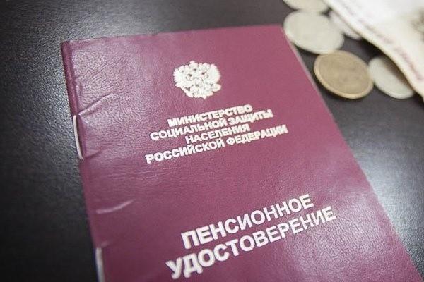 Принятую в СССР пенсионную систему могут восстановить