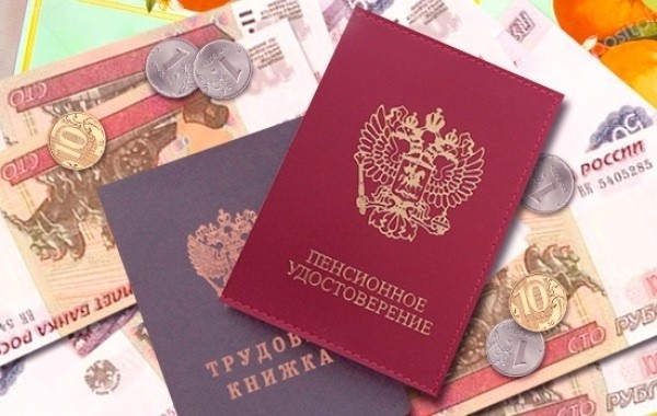 Названы возможные сроки возвращения индексации работающим пенсионерам